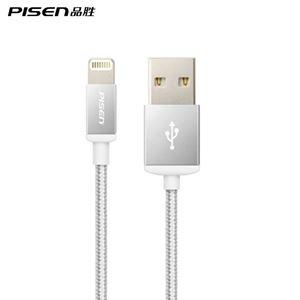 Picture of Pisen Original Lightning I5 Dual USB 1.0M