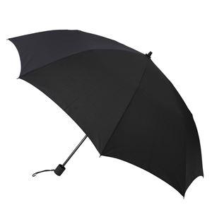 Picture of Xiaomi Mijia MI Automatic Foldable Umbrella (Original Xiaomi Malaysia)