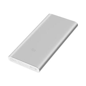 Picture of Xiaomi Mi Power Bank 2S 10000mAh