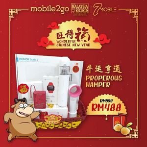Picture of Hamper RM488