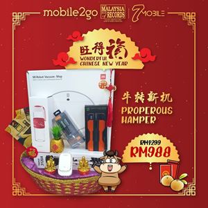 Picture of Hamper RM988