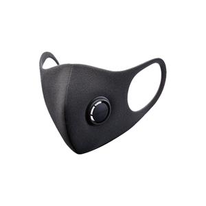 Picture of Xiaomi Smartmi Anti-Pollution Air Sport Face Mask