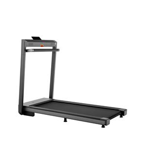Picture of Amazfit AirRun Fitness Threadmill  [Easy Run Easy Go | True Full Fold | JBL Speaker Surround Sound]